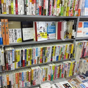 渋谷_あおい書店