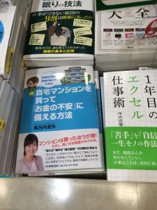 三省堂・岡山駅前店