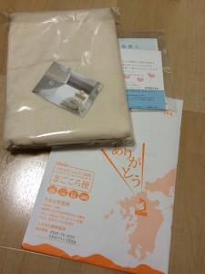 151213→151217福岡県うきは市