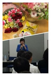 20160518出版イベント